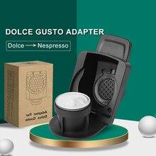 ICafilas Multifcuntion для оригинальной капсулы Nespresso, адаптер для передачи Dolce Gusto, новый дизайн, вкус кирпичной кладки и экономия денег