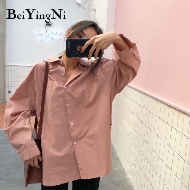 Beiyingni 2020 spring autumn women