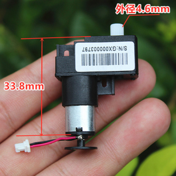 Micro 7-Type Gear Motor DC 3V 3.7V 5V 175RPM Slow Speed Speed Reduction Motor Encoder image