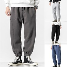 New Style Teenager Sport Pant Winter Simple And Fa