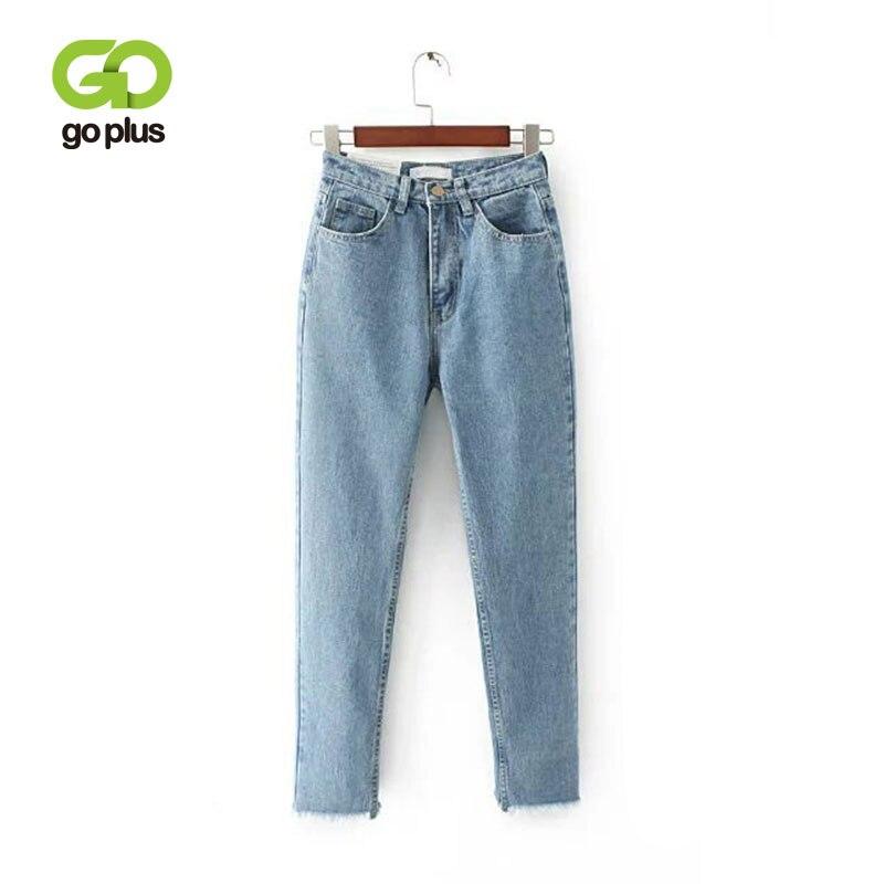 GOPLUS Women Jeans Boyfriends High Waist Mom Jeans Streetwear Denim Harem Pants Tassel Fringe Jeans Femme Grande Taille Femme
