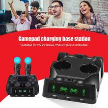 4 in 1 Wireless Controller Charger Dock for Playstation Multifunction Quick Charging Station Stand for PS4 PS VR move(China)