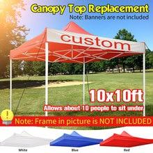 Новые 3 x3m Беседка палатки 6 цветов Водонепроницаемый садовые тент для беседки балхадин открытый шатер рыночная палатка тенты вечерние Pawilon Ogrodowy