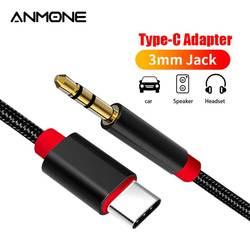 ANMONE-Adaptador de Cable de Audio auxiliar para coche, Conector de altavoz, adaptador para Huawei Mate 20 P30, USB C a 3,5mm