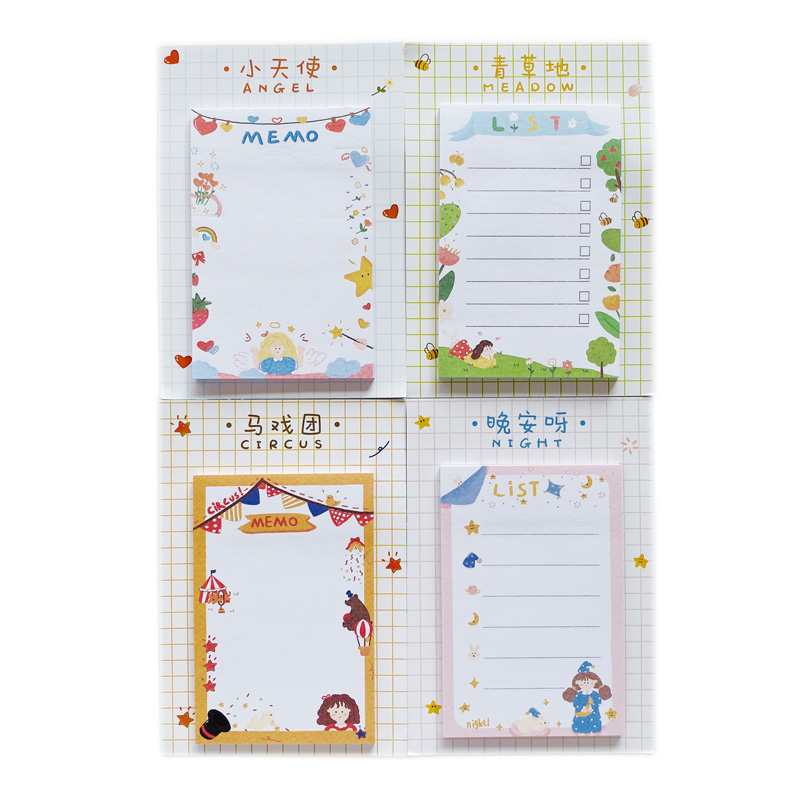 30 Pages Cute Angel Meadow Circus Good Night Memo Pad Sticky Notes School Office Supply Student Stationery Kids Gift