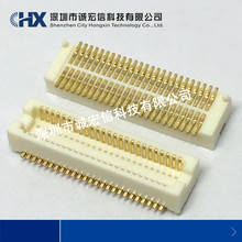 цена на DF12D(3.0)-50DP-0.5V   spacing 0.5mm 50PIN board-to-board HRS connector
