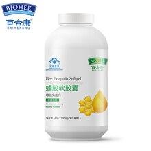 Натуральный чистый прополис, экстракт капсулы, Противовирусное средство против новообразования, повышающее иммунитет