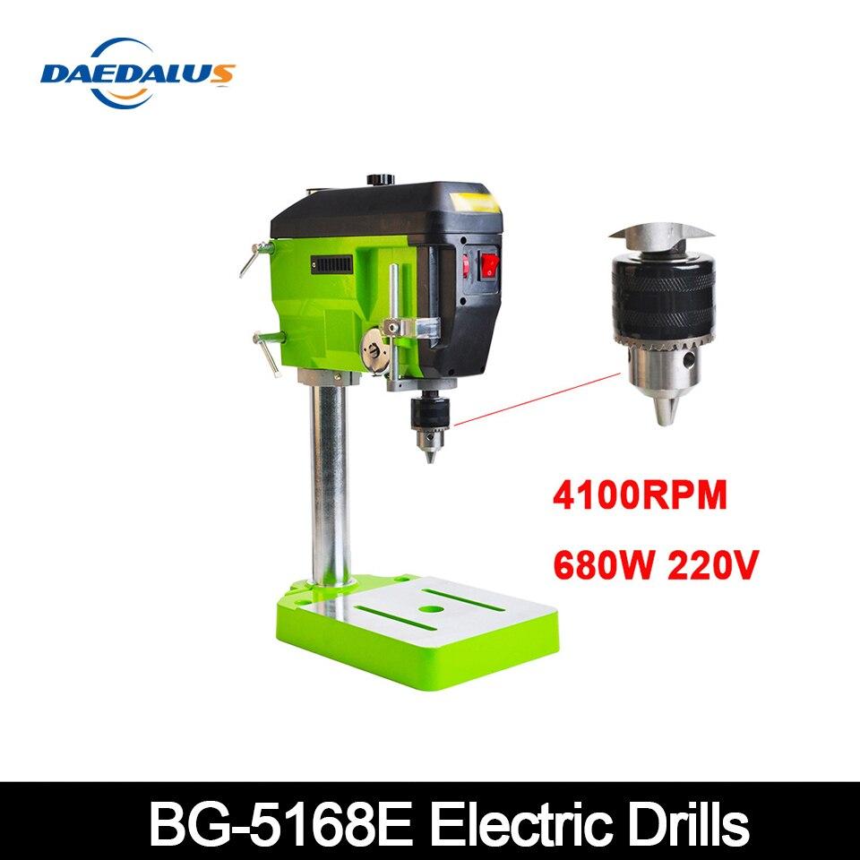 BG-5168E perceuses électriques 680W 220V Mini perceuse 4100 tr/min banc perceuse CNC fraisage gravure pour bricolage bois métal électrique
