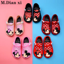 Модная обувь для девочек; коллекция года; летние сандалии; детская обувь из ПВХ; прозрачная пляжная обувь; обувь принцессы для девочек