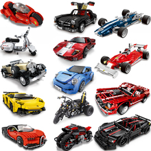 XINGBAO Technic Blocks F1 Racing Car Building Blocks Model Kids Toys Compatible with LOGO CAR Blocks Assassin X19 Bricks Car цена