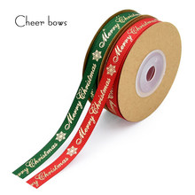 CheerBows 10y Merry Christmas Grosgrain Ribbon 10 มม.สำหรับ DIY CRAFT พิมพ์ Bronzing (China)