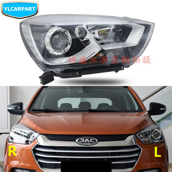For JAC S2,Car headlight assembly