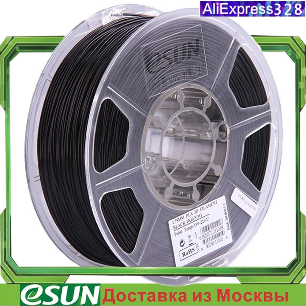 Esun 필라멘트 PLA PLA +/ABS ABS +/3d 프린터 필라멘트 용 플라스틱 3d 펜/5M 20C/ 1kg 340m/모스크바에서 배송