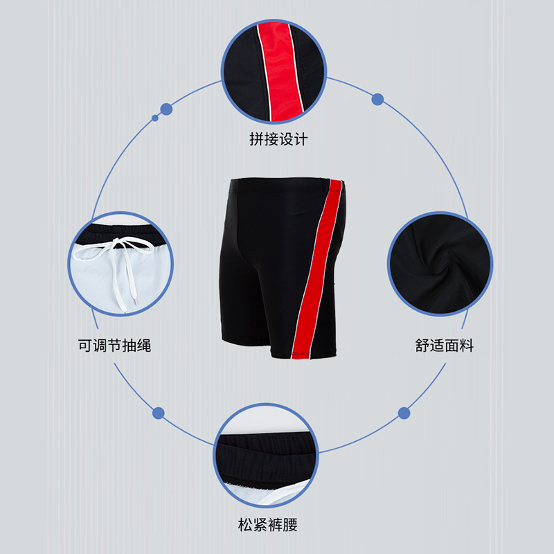 New Style Swimming Trunks Men Fashionable Skinny Ultra-stretch Short Swimming Trunks Adult Mixed Colors Competition Swimming Tru