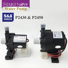S&A P2450 P2430 Water Pump For CW-3000 CW-5000 Series Industrial Water Chiller P2402A Pumps