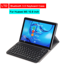 Bluetooth 3.0 Tablet Keyboard Case For Huawei Mediapad M5 10.8 inch Flip Leather Tablet Protective Cover With Bluetooth Keyboard цена и фото