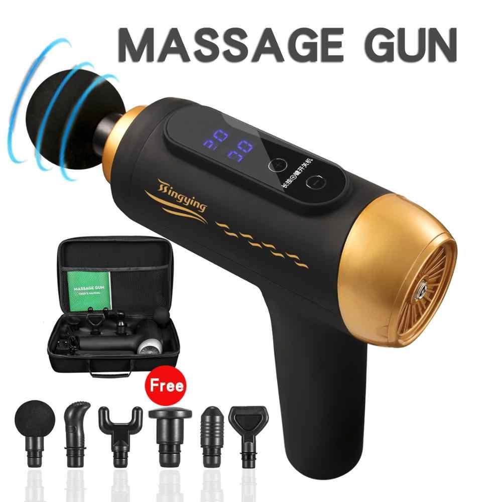 تدليك بندقية العضلات الاسترخاء مدلك الاهتزاز بندقية فاسيال أجهزة لياقة بدنية الحد من الضوضاء تصميم للذكور الإناث