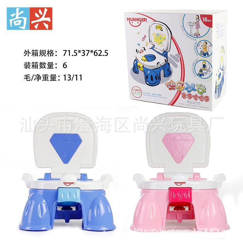 Children Infant Baby Urinal Music Sensing Pedestal Pan Short Form Lightweight Modeling Peeing Small Chamber Pot With Brush
