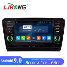 LJHANG 8 дюймов Автомобильный DVD мультимедийный плеер Android 9,0 для Skoda Octavia 2013- wifi gps 1 Din автомагнитола стерео 4G+ 64G Авторадио