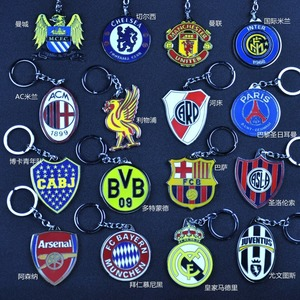 Football Surrounding UEFA Champions League Premier League La Liga Bundesliga Club Team Logo Keychain Car Pendant Creative Gift