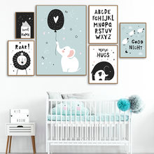 Cute Elephant Lion Nursery Animals Lovely Baby Room Decor Playroom Canvas Painting Wall Art Posters Print POP Picture Home Decor(China)