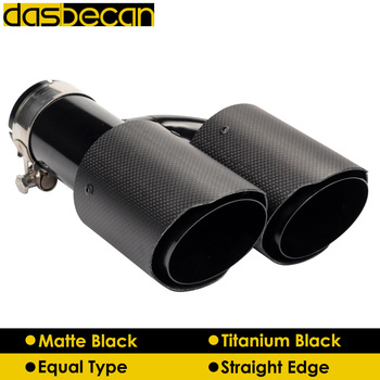 Dasbecan Car Dual H Model Muffler Exhaust Tips Equal Matte 3K Carbon Fiber Exhaust Pipe for AK Stainless Steel End Tip Universal