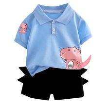 Одежда для маленьких мальчиков комплект летней одежды повседневная