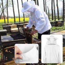 1 комплект защита для Пчеловодство костюм защитные перчатки защита от укуса вуаль капюшон тело пчеловодческий перчатки безопасная одежда
