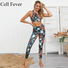 Gym Set 2 Piece Workout Clothes for Women Yoga Set Sports Bra and Leggings Set Sports Wear for Women Gym Clothing Sport Suits male jumper puma 75231801 sports and entertainment for men sport clothes tmallfs