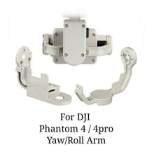 For DJI Phantom 4 /Phantom 4 Pro Yaw/ Roll Arm P4 / P4 Pro  Protection bracket Drone Replacement Accessories limit switches bz rw842214 p4 page 4