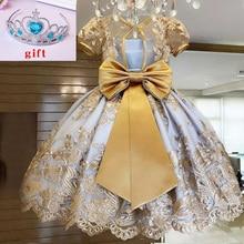 Bebek dantel akşam düğün Tutu prenses bebek elbise çiçek kız çocuk giyim açılış töreni çocuklar parti kız bez