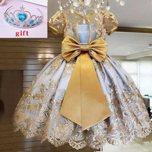 Infant Lace Evening Wedding Tutu Princess baby Dress Flower Girls Children Clothing Opening Ceremony Kids Party For Girl Clothe