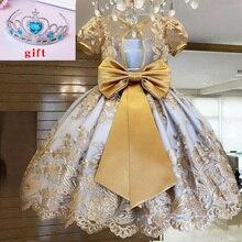Niemowlę koronkowa suknia ślubna Tutu księżniczka sukienka dla dzieci kwiat dziewczyny dzieci odzież ceremonia otwarcia Kids Party dla dziewczyny ubrać