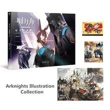 Les chevaliers jeu illustration Collection livre les chevaliers relié peinture Album affiche carte postale livres officiels