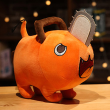 Anime Chainsaw Man Pochita Cosplay Props Plush Doll Pillows Toy
