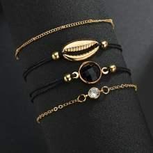 4 шт/компл модные золотые раковины ручной работы браслеты и