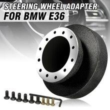 Руль гоночный концентратор адаптер Boss комплект подходит для BMW E36 ДЛЯ Nardi для личного Abarth Indy Raid Italvolanti и т. Д