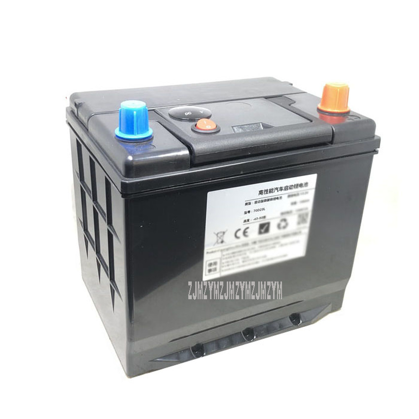<font><b>12V</b></font> <font><b>100Ah</b></font> 70D23 Car Start-up Lithium Iron Phosphate <font><b>Battery</b></font> <font><b>LiFePO4</b></font> Long Life For Car Vehicle <font><b>Battery</b></font> With 110-220V Charger image