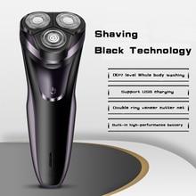 3D Floating Electric Shaving Men Washable Shaver USB Rechargeable  Shaver Portable Beard Trimmer Multifunction Beard Knife