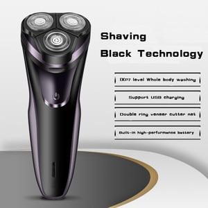 Image 1 - 3D плавающая электрическая бритва для мужчин моющаяся бритва USB перезаряжаемая бритва портативный триммер для бороды многофункциональный нож для бороды
