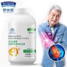 Жидкий кальций витамин D3 поддержка здоровых костей кальция Вит D Мягкий гель Уход за костями добавка кальция увеличение плотности костей