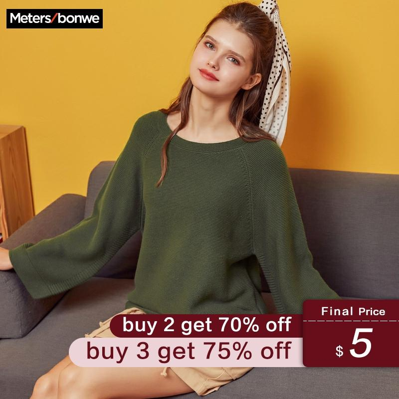 Metersbonwe Knitted Sweater Women Pullovers O Neck Autumn Winter Basic Women Mix Colour Sweaters Elegant Casual Loose Fit