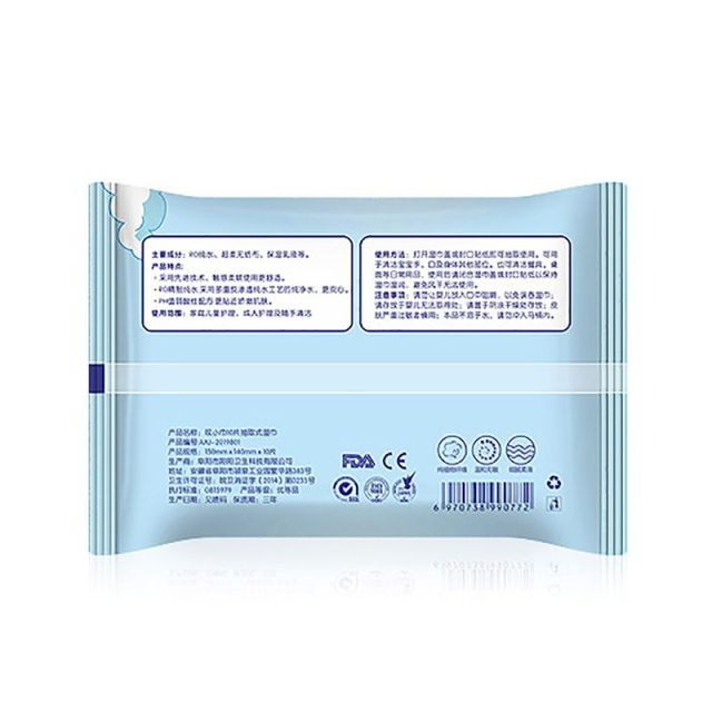 *Babys Gently Sensitive Wet Wipes For Hands 10Pcs/pack Cleaning Disinfection Outdoor Portable Wipes Kids Care Wipes Travel Pack 5