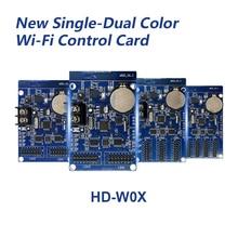 HD W00 HD W02 HD W03 HD W04 wifi led بطاقة التحكم اللاسلكية P10 led تحكم دعم الهاتف app الروبوت نظام سادة إرسال الأخبار
