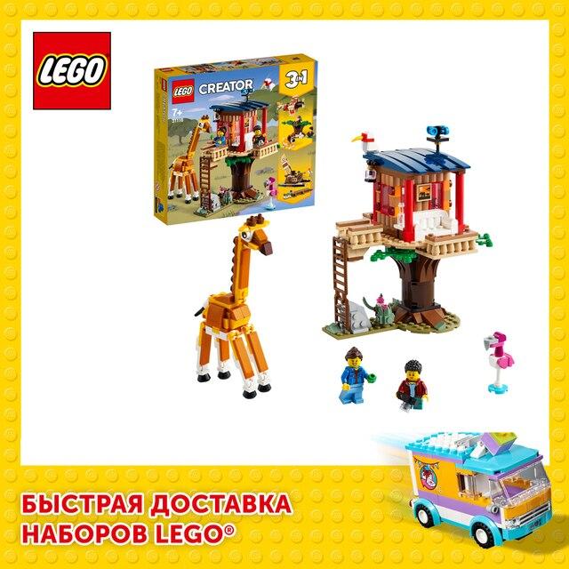 Конструктор LEGO Creator Домик на дереве для сафари 1
