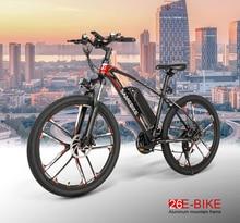 Electric Bike Mountain Ebike MTB Adults Mens 350W 8AH e Bicycle 48V Moped  21 Speed