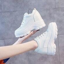Increased 8cm small white shoes women 2020 spring Korean stu