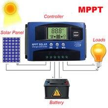 Контроллер заряда солнечной батареи mppt 100 А 60 50 40 30 двойной