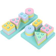 QWZ New DIY Wooden Building Blocks Montessori Geometric Shape Pairing Board Model Set Early Educational Toys For Children Kids