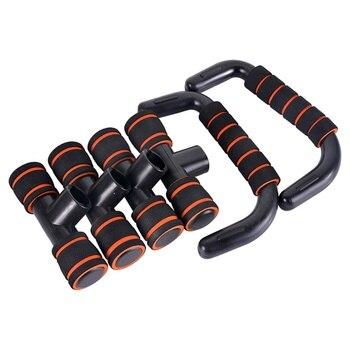 2Pcs H אני בצורת כושר Push Up Stand בר Gym אימון גוף מקיף תרגיל אימון לדחוף למעלה עומד גברים נשים